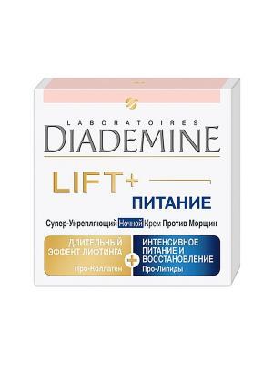 Ночной крем LIFT+ Питание 50мл Diademine. Цвет: молочный