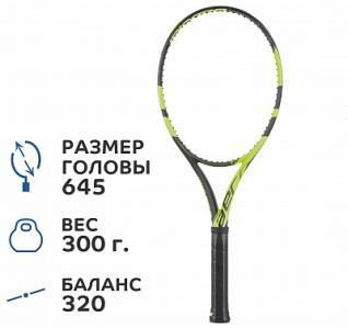 Ракетка для большого тенниса  Pure Aero Unstrung Babolat