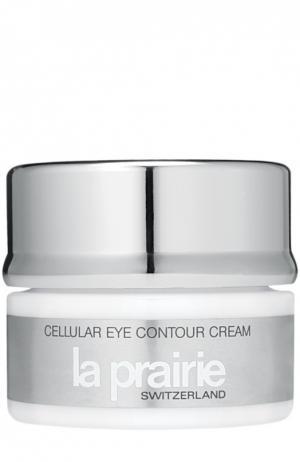 Крем для области вокруг глаз Cellular Eye Contour Cream La Prairie. Цвет: бесцветный