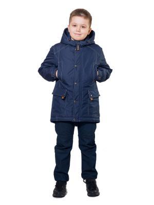 Куртка SAIMA. Цвет: синий