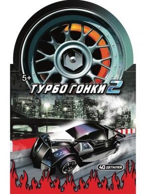 Конструктор MotoBlock Машинка гоночная 2 Склад Уникальных Товаров. Цвет: черный