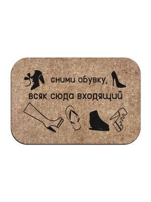 Коврик придверный Сними обувку MoiKovrik. Цвет: темно-бежевый