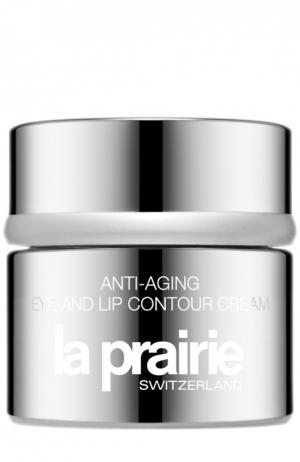 Антивозрастной крем Anti-Aging Eye And Lip Contour Cream La Prairie. Цвет: бесцветный