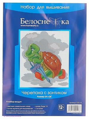 Наборы для вышивания. Черепаха с зонтиком (123-14 ) Белоснежка. Цвет: белый