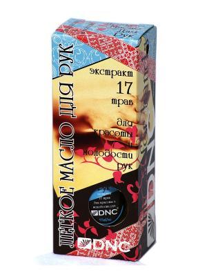 Легкое масло для рук Экстракт 17 трав красоты и молодости рук, 55 мл DNC. Цвет: прозрачный