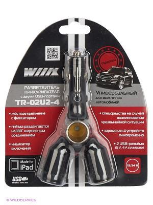 Разветвитель прикуривателя с двумя USB-портами TR-02U2-4 WIIIX Premium line. Цвет: черный