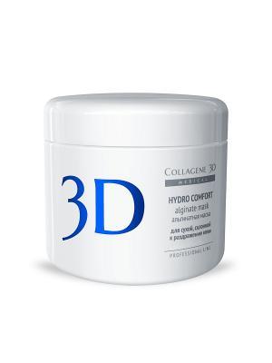 Альгинатная маска Hydro Comfort 200 г Medical Collagene 3D. Цвет: белый, синий