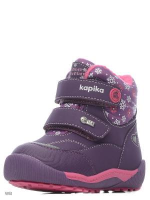 Ботинки Kapika. Цвет: сиреневый