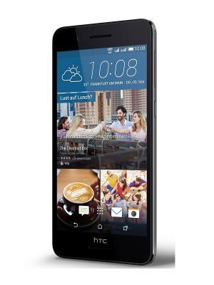 Смартфон Desire 728G DS EEA Purple Myst HTC. Цвет: антрацитовый
