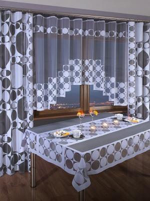 Комплект штор Wisan. Цвет: белый, серый
