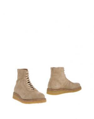 Полусапоги и высокие ботинки PANTOFOLA D'ORO. Цвет: бежевый