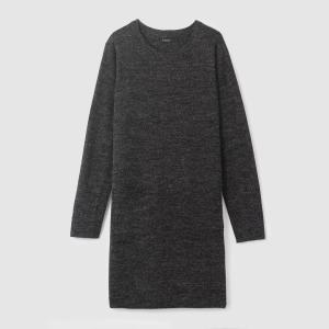 Платье-пуловер длинное OBAS DRESS B.YOUNG. Цвет: антрацит/меланж,бордовый