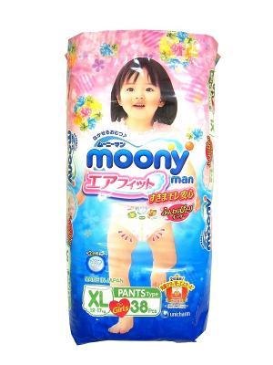 Подгузники-трусики MOONY MAN ХL (12-17 кг), для девочек 38 шт.. Цвет: синий