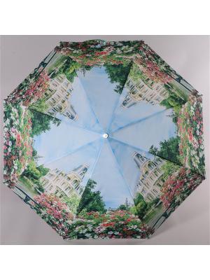 Зонт Trust. Цвет: лазурный, малиновый