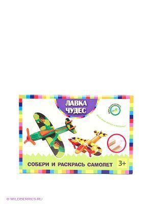 Набор Собери и раскрась самолет Лавка Чудес. Цвет: зеленый