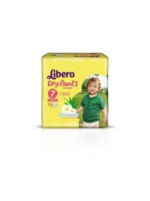 Libero Трусы детские одноразовые Драй Пэнтс экстра лардж плюс 16-26кг 14шт упаковка стандартная. Цвет: желтый