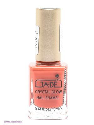 Лак для ногтей, тон 404 GA-DE. Цвет: коралловый