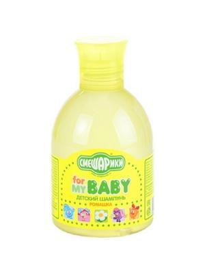 Детский шампунь  с ромашкой Смешарики for my baby 300 мл.. Цвет: прозрачный