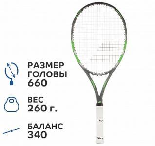 Ракетка для большого тенниса  Flow Lite Babolat