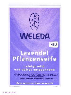 Лавандовое растительное мыло Weleda. Цвет: сиреневый
