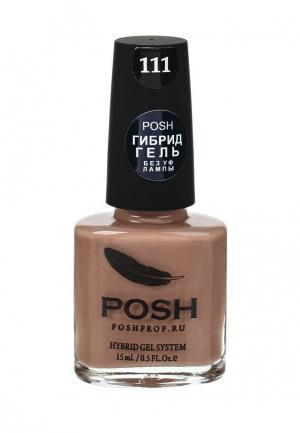 Гель-лак для ногтей Posh. Цвет: коричневый