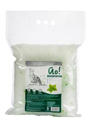 Силикагелевый наполнитель для кошачьего туалета Йо!, Перечная мята 8л Йо!. Цвет: зеленый, прозрачный