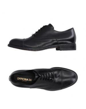 Обувь на шнурках OFFICINA 36. Цвет: черный