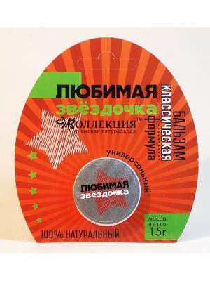 Бальзам профилактический.Любимая звездочка Крымская Натуральная Коллекция. Цвет: белый