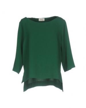 Блузка OTTOD'AME. Цвет: зеленый