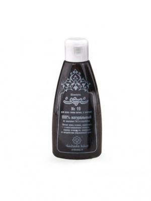 Шампунь для волос Зейтун №19 (с мятой). Цвет: темно-серый