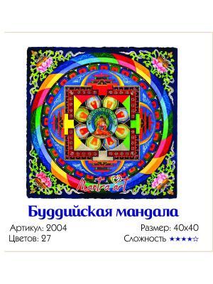 Живопись на холсте Буддийская мандала + диск в подарок MantraArt. Цвет: белый