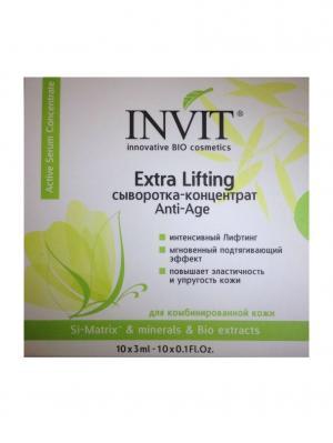 Extra Lifting - Сыворотка-концентрат Anti-Age. Мгновенно подтягивает, повышает упругость кожи 10х3мл INVIT. Цвет: салатовый