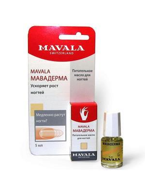 Средство для быстрого роста ногтей Мавадерма 5 ml (на блистере) Mavala. Цвет: прозрачный