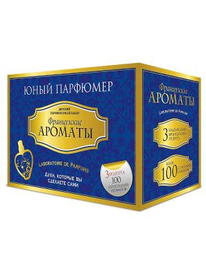 Маленький парфюмер Ароматы Франции Master IQ2. Цвет: синий