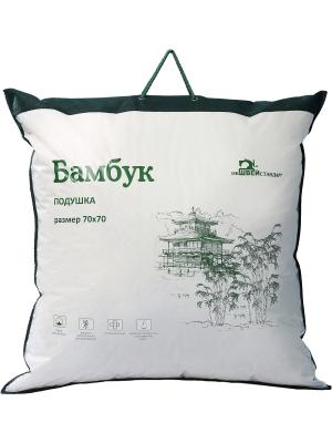 Подушка Бамбук ИвШвейСтандарт. Цвет: сливовый, белый, зеленый