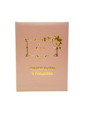 Именная обложка для свидетельства о рождении Елена Dream Service. Цвет: розовый