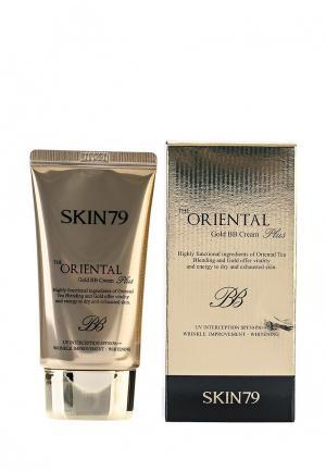 BB-крем Skin79
