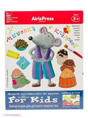 Комплект Мастерская малыша (Мышонок, Самолет) АЙРИС-пресс. Цвет: серый, красный, синий