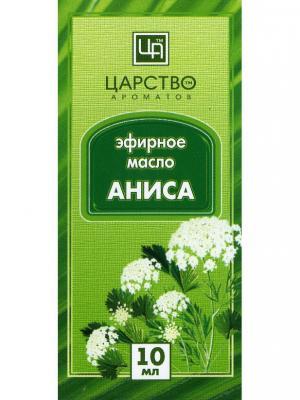 Масло косметическое эфирное Анис Царство Ароматов. Цвет: коричневый