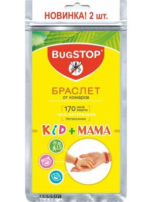 Bugstop  Браслет от комаров Kids+Mama 2 шт.. Цвет: желтый