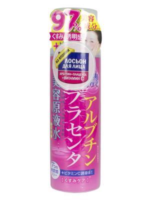 Лосьон для лица ROLAND арбутин+плацента+витамин С 185 мл. Цвет: розовый