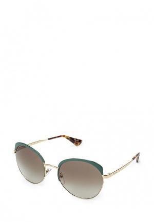 Очки солнцезащитные Prada. Цвет: зеленый