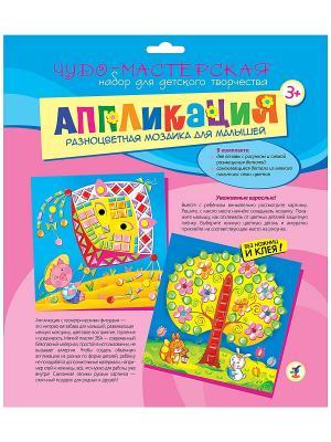 Разноцветная мозаика д/м (2 в1). Дерево. Воздушный змей Дрофа-Медиа. Цвет: розовый