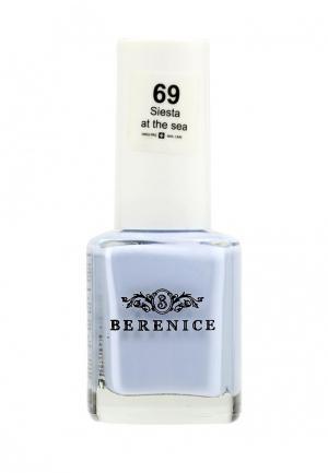 Лак для ногтей Berenice. Цвет: голубой
