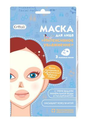 Маска для лица Интенсивное увлажнение Cettua. Цвет: белый