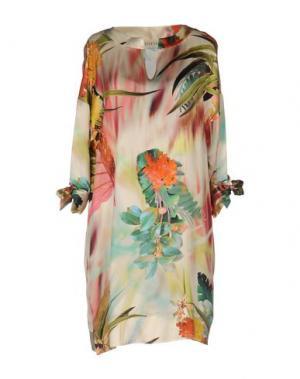 Короткое платье SHIRTAPORTER. Цвет: слоновая кость