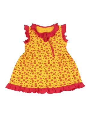 Платье Апрель. Цвет: желтый, красный