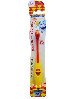 Детская зубная щетка Забавные зверята Longa Vita. Цвет: желтый