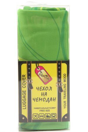 Чехол на чемодан SOVA COVER. Цвет: грин