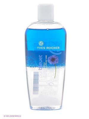 Жидкость для экспресс-снятия макияжа с глаз Yves Rocher. Цвет: синий